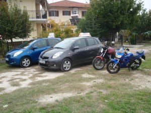 Σχολή οδηγών Τρίκαλα